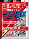 マルキュー アミノ酸α【ラッキーシール対応】
