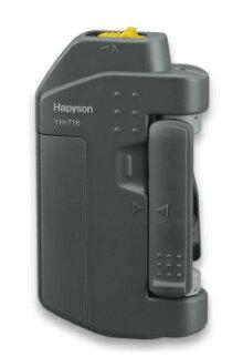 ハピソンラインツイスターYH-716P+アルカリ電池付