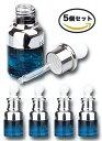 【50ml】コバルトブルー//アロマ遮光瓶 スポイド付きキャップ【ガラス瓶】aromaアロマ材料/手作りコスメ/ガラス 精油 オイル 532P16Jul16