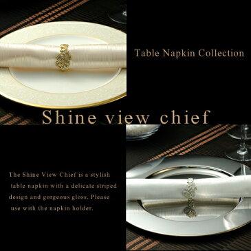 シャインビューチーフ(テーブルナプキン 50cm×50cm ポリエステル100% 食卓 おしゃれ 結婚式 パーティー 日本製 )NANNA