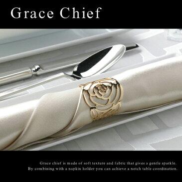 グレイス チーフ(テーブルナプキン47cm×47cm おしゃれ 食卓 結婚式 パーティー ポリエステル製 ナプキンリング ピンク レッド ブラウン パール ライトブルー ネイビー)NANNA