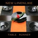 ニューリネンライク テーブルランナー サイズ:幅30cm×長さ210cm(ダイニングテーブル用ランナー 食卓 北欧 おしゃれ ポリエステル製 サイズ変更可 ホワイト ワイン ブリックオレンジ マロンブラウン ティーグリーン ネイビー)NANNA