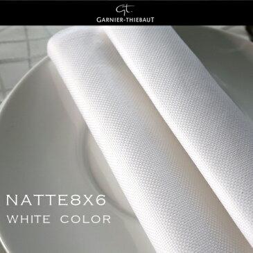ガルニエ ティエボー テーブルナプキン ナッテ ホワイト(テーブルナプキン 53cm×55cm、綿100% フランス製 おしゃれ 食卓 結婚式 ホテル レストラン パーティー ホワイト)NANNA