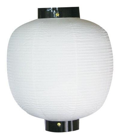 9060 丸型尺八丸無地白提灯 素材:ビニール製 サイズ:φ550mm×H670mm ※お取寄商品