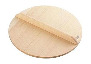 木製木蓋厚手63cm板厚30mm※お取寄商品