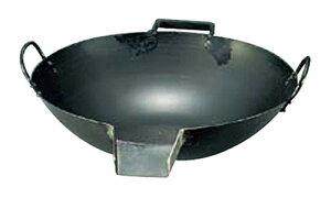 01-011-039山田の鉄口付打出中華鍋54cm板厚2.3mm※お取寄商品