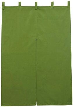 1929 防炎のれん(防炎シール付) 無地 半間のれん グリーンティ W850mm×H1200mm 素材:アーネスト(ポリエステル100%) 共チチ仕立て 反応染