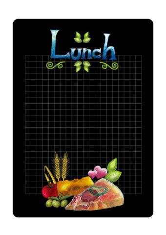 6545 マジカルポップ Lunch 素材:マジカルフィルム Mサイズ:W205mm×H293mm