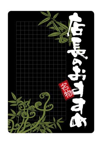 6608 マジカルポップ 店長のおすすめ 名物 素材:マジカルフィルム Mサイズ:W205mm×H293mm