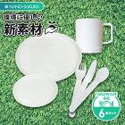 バイオマス天然生分解性生分解性プラスチック生分解性樹脂マイクロプラスチックプラスチックゴミプラスチック汚染海洋プラスチックセルロースナノファイバープラスチック食器カトラリー小皿大皿マグカップ