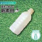 バイオマス天然生分解性生分解性プラスチック生分解性樹脂マイクロプラスチックプラスチックゴミプラスチック汚染海洋プラスチックセルロースナノファイバープラスチック食器ボトル小