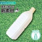 バイオマス天然生分解性生分解性プラスチック生分解性樹脂マイクロプラスチックプラスチックゴミプラスチック汚染海洋プラスチックセルロースナノファイバープラスチック食器ボトル大