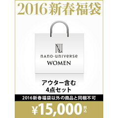 【送料無料】nano・universe 【2016新春福袋】 福袋-レディース nano・universe ナノユニバース