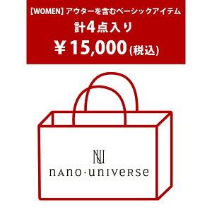 nano・universe レディース シーズンアイテム ナノユニバースnano・universe 【2015新春福袋】n...