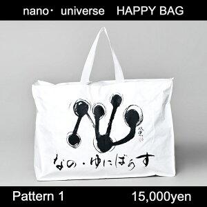 【BA_N131125】アウトレットアイテム メンズ ファッショングッズ 福袋【先行予約】nano・univer...