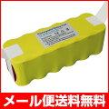 ルンバ対応バッテリー激安!500/600/700シリーズ互換バッテリー大特価!