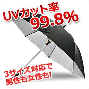 扇風機日傘日傘扇風機