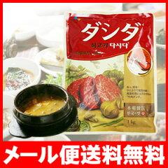 牛肉 ダシダ1kg プゴク用(干しだら/干しダラ・鱈スープ)韓国調味料【メール便送料無料】【福…