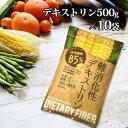 お徳用 水溶性 食物繊維 5kg500g(550g×10) ...