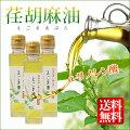 国産生搾りえごま油健康油1本140gえごまゆえごまあぶら日本製α-リノレン酸(オメガ3系脂肪酸)