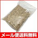 【最大P10倍】【1000円ポッキリ】国産 もち麦 1kg 雑穀米に もちむぎで脱メタボ 食物…