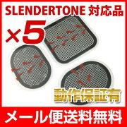 スレンダートーン スレンダートーンエボリューション プレミアム スポーツ シェイプ SLENDERTONE