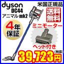 送料込み楽天最安値挑戦中!Dyson Digital Slim DC45 モーターヘッド Dyson DC44 Animal ダイソ...