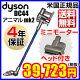 送料込み楽天最安値挑戦中!Dyson Digital Slim DC45 モーターヘッド D...