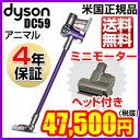 送料込み楽天最安値挑戦中!Dyson Digital Slim DC61 DC62 モーターヘッド Dyson DC59 Animal ...