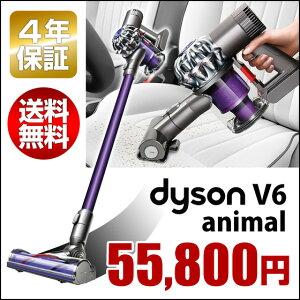 Dyson V6 animal ダイソン【4年保証】【送料無料】新品 送料込み楽天最安挑戦!ダ…