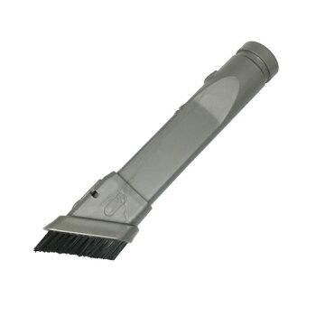 ダイソンDysonコードレス掃除機用コンビネーションツール隙間ノズル互換品