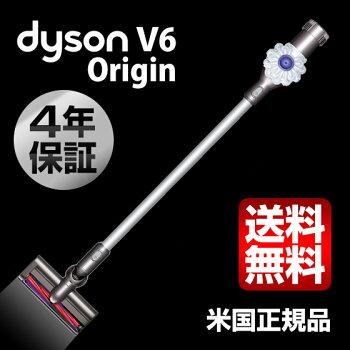 【送料無料】ダイソンV6Originコードレスクリーナー