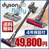 Dyson V6 fluffy ダイソン フラフィ( DC62 DC61より付属品多い)【4年保証】【送料無料】新品 楽天最安挑戦!ダイソン 掃除機 コードレス Dyson V6 fluffy 【DC45,DC35の約3倍の吸引力】国内正規品やDC62mh DC74mhよりお得