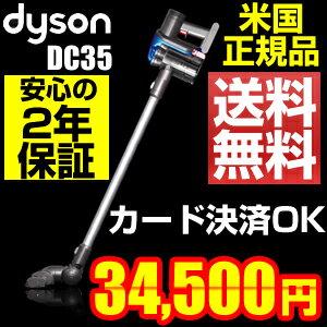 【2年保証】送料無料、国内発送Dyson Digital Slim multi floorダイソン掃除機 DC35 サイクロン...