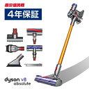 Dyson V8 ダイソン 掃除機 コードレス absolu...
