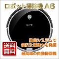 アイライフILIFE自動掃除機A6自動充電静音