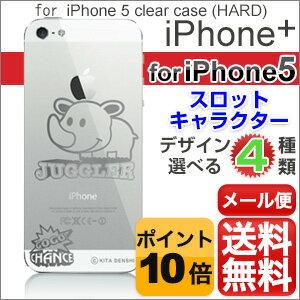 【メール便送料無料】【iphoneケース】【スロット】【ジャグラー】【iphoneカバー】【アイフォ...