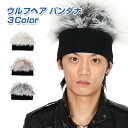 ナノビッグ楽天市場店で買える「超CoooooL!瞬時にイケメン!ファー付き帽子 ウルフヘア バンダナ【メール便送料無料】」の画像です。価格は3,980円になります。