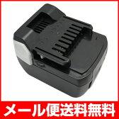 【最大12ヶ月保証】日立 HITACHI バッテリー 14.4V BSL1430 3000mAh SAMSUNG製セル 互換品 日立電池 【メール便送料無料】BSL1450やBSL1440よりお得