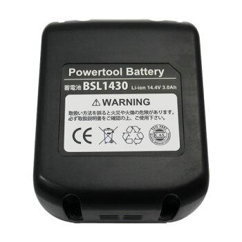 【安心保証付き】日立HITACHIバッテリー14.4VBSL14303000mAhSAMSUNG製セル互換品日立電池【メール便送料無料】