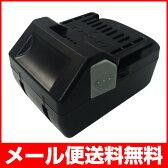 【最大1年保証】日立 HITACHI バッテリー 18V BSL1830 3000mAh SAMSUNG製セル 互換品 日立電池 【メール便送料無料】