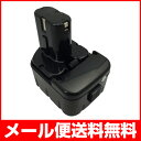 【最大6ヶ月保証】日立 HITACHI 互換バッテリー EB1214S 2000mAh 12V【メール便送料無料】