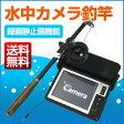 【送料無料】水中カメラ釣竿 LQ-3505DFL 録画機能搭載ビッグキャッチ【正規品】釣るとこみるぞう君 ロッド・竿 うみなかみるぞう君 配管 調査 検査 空調 ダクト 管内カメラ