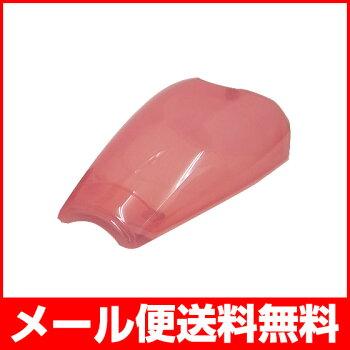 【メール便送料無料】ハイブリッドスチームクリーナー交換用タンクピンク