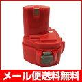 マキタmakitaニッケル水素バッテリー1235/1233/125012v3000mAh互換品【53%OFF】