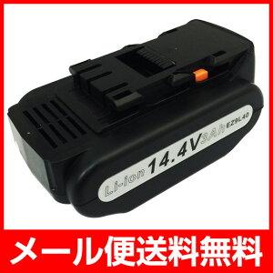 パナソニック リチウム バッテリー