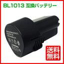 【最大1年保証】マキタ makita バッテリー 10.8V BL10...