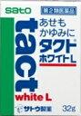 ◇タクトホワイトL32g【第2類医薬品】