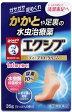 ★メンソレータムエクシブWディープ10クリーム35g【第(2)類医薬品】