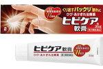 【第3類医薬品】ヒビケア軟膏35g